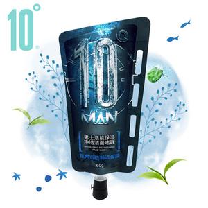 10度男士活能保湿净透洁面啫喱补水保湿深层清洁舒缓修护控油平衡男士护肤品