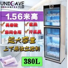 UNICAVE220-380L立式商用双门大型毛巾衣物紫外线消毒柜美容院