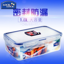 乐扣乐扣塑料保鲜盒大容量微波便当饭盒HPL817/1L