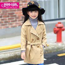 童装 外套儿童风衣中长款 2016新款 妙妙可心女童秋装 中大童上衣韩版