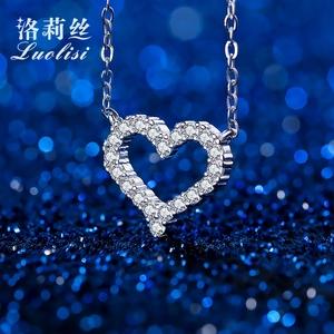 洛莉丝爱心情侣项链女锁骨简约韩国纯银吊坠幸运之心送闺蜜送女友
