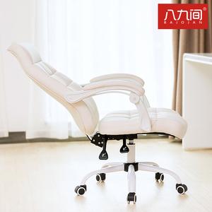 八九间 家用电脑椅办公椅子白色 升降靠背凳子旋转椅现代时尚简约电脑椅