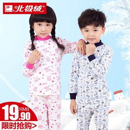 北极绒 男女童纯棉内衣套装