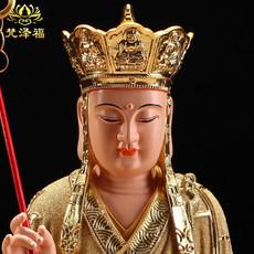 地藏王菩萨神像佛像贴金树脂镇宅平安精工精品摆件12寸16寸19寸