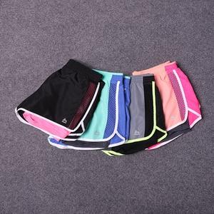 推荐!欧美女士户外运动3M反光带PRO内衬夏季速干健身跑步短裤