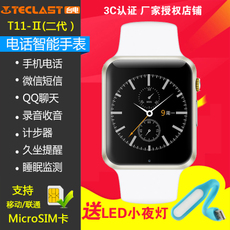 台电T11-II代智能手表手机插卡电话儿童蓝牙运动手环安卓三星苹果