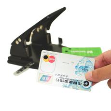 天文文具打孔器 双孔会员卡/纸张打孔器文件装订机 省力打孔机