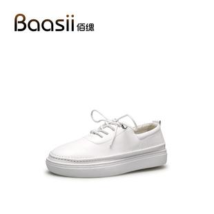 Baasii/佰缌17春季新款单鞋女 系带牛皮防水台欧美平底小白鞋
