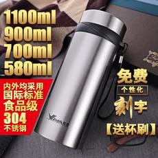 华亚大容量保温杯男女便携商务真空不锈钢杯子茶杯户外定制水杯