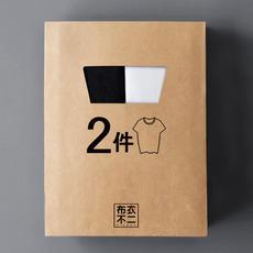 短袖t恤男韩版学生圆领纯棉宽松大码百搭夏季男士黑白纯色打底衫