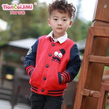 童装2014春秋装新款男童个性时尚夹克韩版外套上衣 潮童装卫衣服