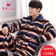 冬天男珊瑚绒三层加厚夹棉睡衣保暖冬季法兰绒加绒家居服中年套装