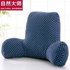 沙发靠枕座椅护腰靠垫办公室腰靠床头腰垫汽车抱枕腰枕椅子靠背垫