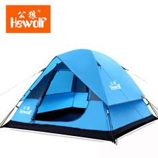 公狼帐篷户外 铝杆3-4人 防雨 多人野营 双人双层 野外露营装备34