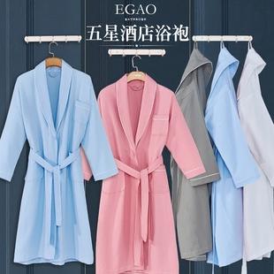 五星级酒店浴袍纯棉华夫格春夏季男女士薄款情侣浴衣吸水全棉睡袍