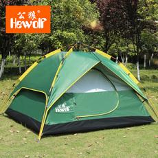 公狼帐篷户外3-4人全自动 双人野营装备野外露营家庭帐篷速开帐篷