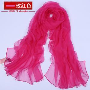 上海故事纯色桑蚕丝真丝丝巾女长款两用纱巾围巾夏季防晒超大披肩丝巾