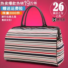 新款潮手提旅行包韩版行李包袋女男超大容量短途旅行袋健身旅游包