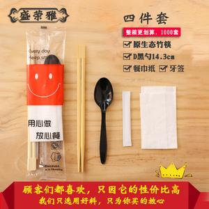 盛荣雅一次性餐具包一次性筷子勺子纸巾一次性筷子四件套外卖餐具一次性餐具
