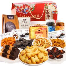 泰国进口果咖零食大礼包组合套餐