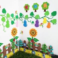 幼儿园装饰墙面区角布置立体墙贴卡通贴饰墙饰教室环境贴画葫芦