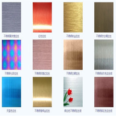 包邮现货彩色不锈钢拉丝板 彩色镜面板 彩色不锈钢板加工板材彩色