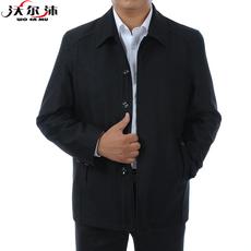 中老年男装夹克春秋装老年人男士商务休闲外套中年男士爸爸装上衣
