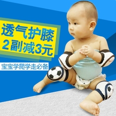 婴幼儿爬行宝宝护膝脚套夏季防摔加厚透气学爬儿童护膝盖小孩护肘