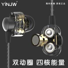 YINJW S1双动圈单元HIFI音乐DIY运动耳机入耳式重低音手机耳塞式