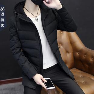 男士羽绒服2016潮新款中长款青年修身男款韩版男装冬装外套冬季