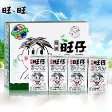 旺旺 旺仔特浓牛奶125ml*20盒装整箱 儿童含乳饮料学生早餐奶