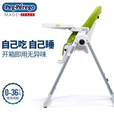 意大利原装Peg Perego帕利高宝宝餐椅儿童餐椅多功能折叠婴儿餐椅