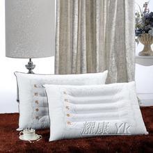 耀康床上用品全棉苿莉花香枕保健枕颈椎保健护颈枕头枕芯一对拍2