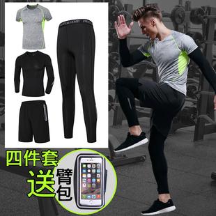 健身服男套装速干长袖秋冬夜晨跑步训练压缩衣运动服紧身裤三件套