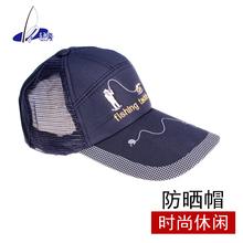 夏季钓鱼帽子男士防晒帽钓鱼用品透气遮阳鸭舌帽渔具户外垂钓装备
