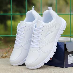 冬季男波鞋男士休闲鞋软底运动鞋青年潮皮面防水跑步鞋小白色男鞋