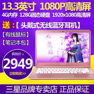 Samsung/三星 NP 910S3L-K05 K06 13.3英寸高清超薄笔记本电脑