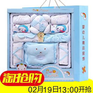 婴儿礼盒套装春秋季0-3个月新生儿纯棉衣服初生宝宝满月用品大全