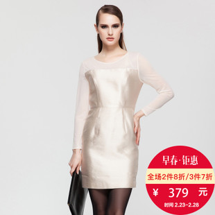 EITIE爱特爱专柜2016新款时尚大牌长袖显瘦连衣裙女3607392