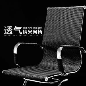 conwr 家用电脑椅子 夏季网布透气职员办公椅 书房升降转椅电脑椅
