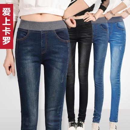 韩版女式松紧腰牛仔裤 拍下39.9元包邮