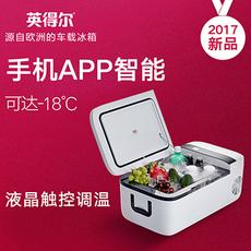 英得尔车载冰箱车家两用冷冻压缩机制冷迷你家用小冰箱T12智能APP