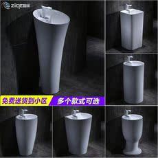 智阁陶瓷立柱盆一体立柱阳台洗脸盆艺术厕所洗手盆陶瓷盆立式台盆