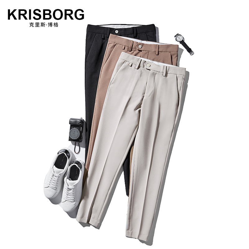克里斯博格男士西裤夏季薄款垂感九分裤修身英伦免烫小脚休闲裤潮图片