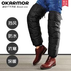 冬季保暖羽绒护膝男女骑车加长加厚摩托车护腿挡风防寒电动车护膝