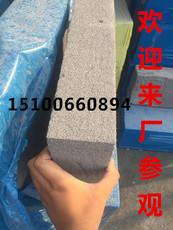 厂家直销外墙水泥发泡保温板a级防火保温板改性泡沫玻璃板防冻