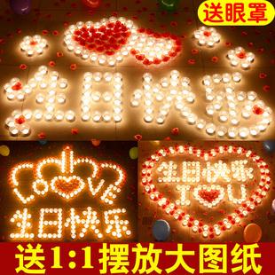 生日蜡烛浪漫创意求爱蜡烛爱心形蜡烛情人节部署求婚道具表白蜡烛