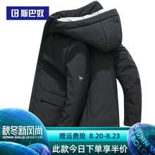 斯巴奴男装2019冬季新款棉服保暖外套男韩版连帽中长款棉袄上衣潮