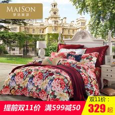 梦洁家纺纯棉磨毛四件套248cm*2.48被套全棉加厚床单梦洁床上用品