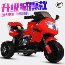 新款 儿童电动摩托车三轮车1 8岁大号遥控玩具车充电女孩童车